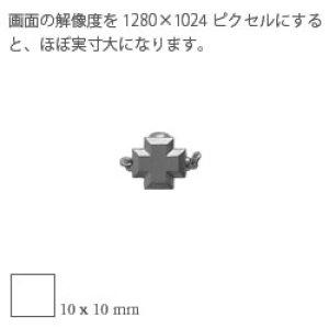 画像2: クリック【 両面 / S】梨地[ SV925 / 一連用 ]