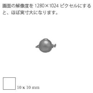 画像2: クリック【 球:直径11mm / S 】梨地[ SV925 / 一連用 ]