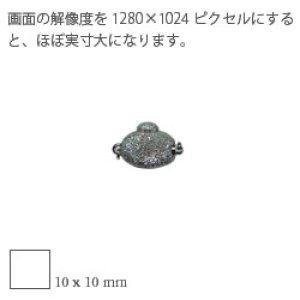 画像2: クリック【 両面 / S】スターダスト[ SV925 / 一連用 ]