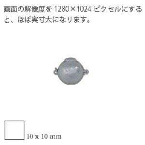 画像2: クリック【 球:直径12.5mm / M 】鏡面[ SV925 / 一連用 ]
