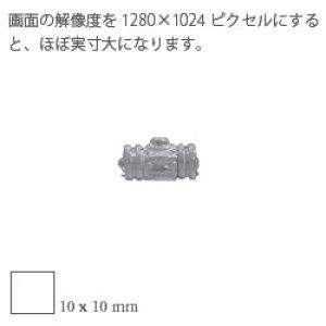 画像3: クリック【 多連用:ねじり・分割・筒型:最大径10mm 】鏡面[ SV925 ]