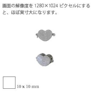 画像2: マグ・キュート【 両面 / MS 】スターダスト[ SV925 / 一連用 / マグネット ]