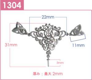 画像3: パレット【 フロント/真珠留め 】鏡面[ SV925 / 一連用 ]