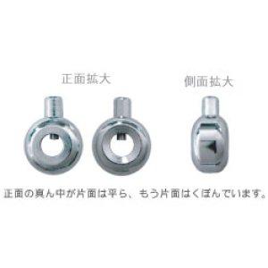 画像2: 【小売】ワンプッシュ金具[ 外形φ2.7x幅1.8mm ★穴径φ1.0mm ]ワイヤー連組み加工用パーツ